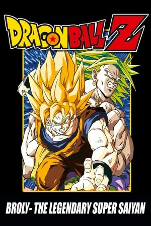 Poster Dragon Ball Z: Broly – The Legendary Super Saiyan 1993