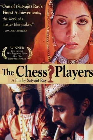 Image The Chess Players