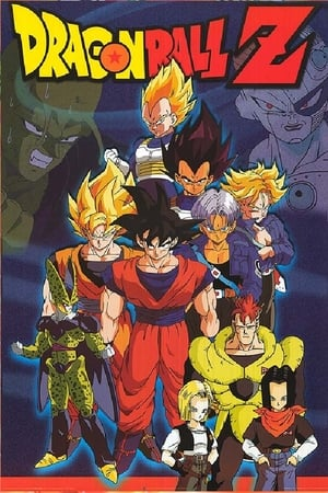 Image Dragon Ball Z: Atsumare! Goku's World