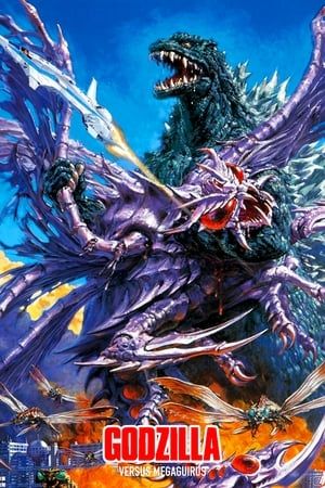 Image Godzilla vs. Megaguirus: The G Extermination Strategy