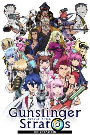 Image Gunslinger Stratos: The Animation
