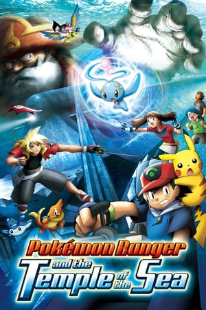 Image Pokémon Ranger and the Temple of the Sea