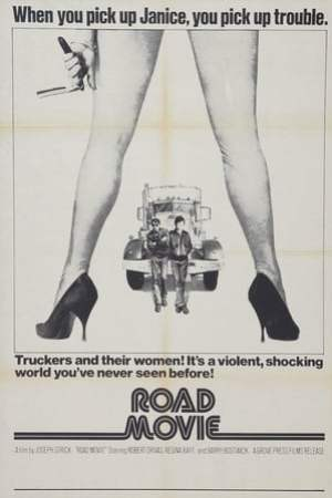 Image Road Movie