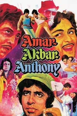 Image Amar Akbar Anthony
