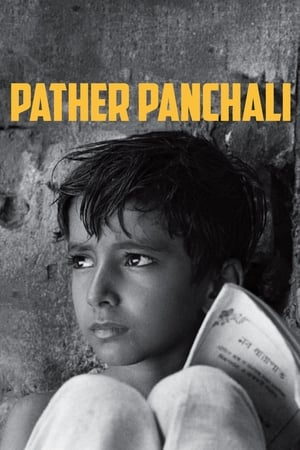 Image Pather Panchali