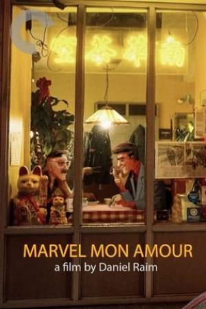 Image Marvel Mon Amour
