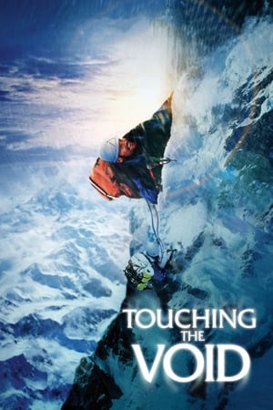 Image Touching the Void