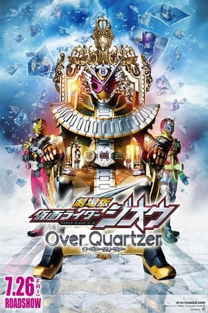 Poster Kamen Rider Zi-O the Movie: Over Quartzer! 2019