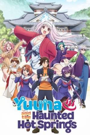 Image Yuuna and the Haunted Hot Springs
