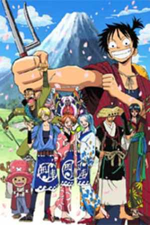 Image One Piece TV Special: The Detective Memoirs of Chief Straw Hat Luffy