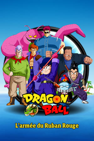 Image Dragon Ball - L'Armée du Ruban Rouge