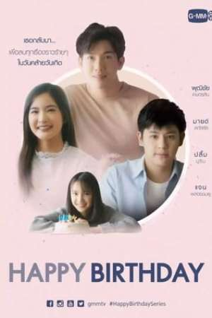 Poster Happy Birthday The Series 2018