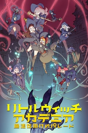 Image Little Witch Academia - The Enchanted Parade