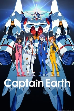 Image Captain Earth