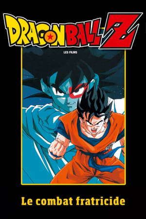 Image Dragon Ball Z - Le Combat fratricide