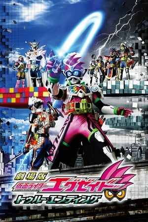 Image Kamen Rider Ex-Aid the Movie: True Ending