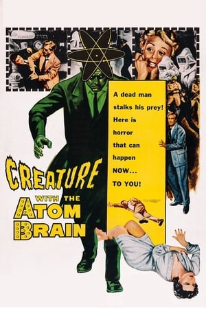 Image Creature with the Atom Brain