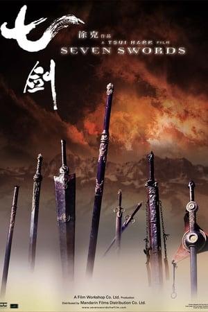Seven Swords