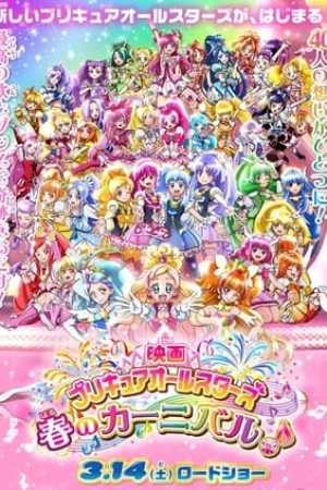 Image Pretty Cure All Stars: Spring Carnival