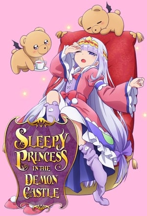 Poster Sleepy Princess in the Demon Castle 2020