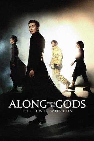 Poster Along with the Gods: The Two Worlds 2017