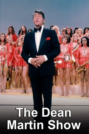 Image The Dean Martin Show