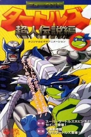 Mutant Turtles: Chôjin densetsu hen