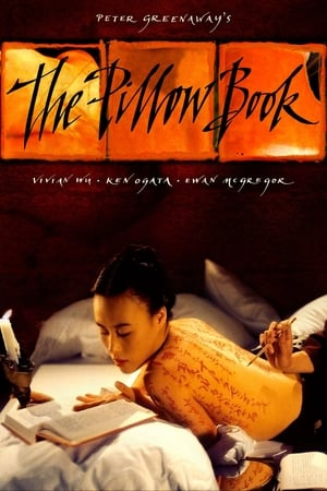 Image The Pillow Book