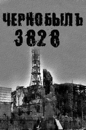 Chernobyl.3828