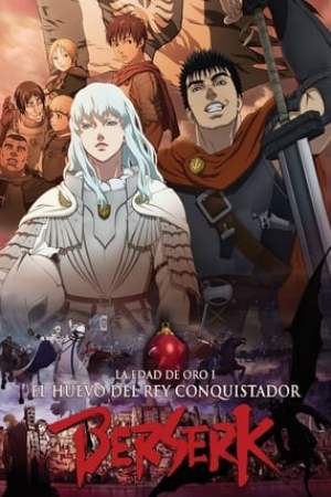 Image Berserk: The Golden Age Arc I - The Egg of the King