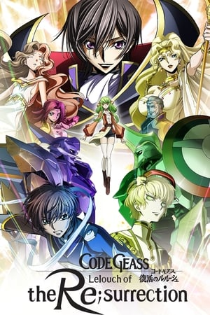 Image Code Geass: Lelouch of the Re;Surrection