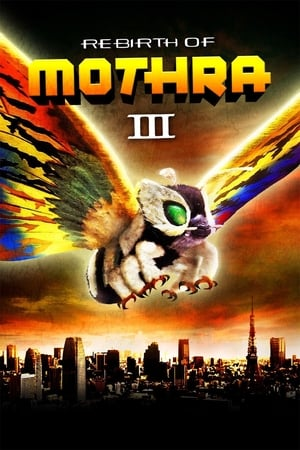 Image Rebirth of Mothra III