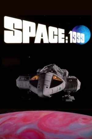 Image Space: 1999