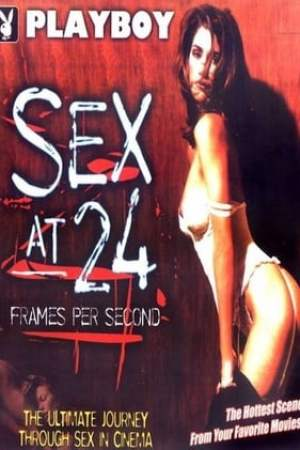 Image Sex at 24 Frames Per Second