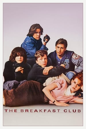 Image The Breakfast Club