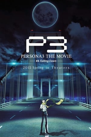 Image Persona 3 the Movie: #3 Falling Down