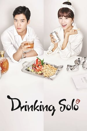 Image Drinking Solo