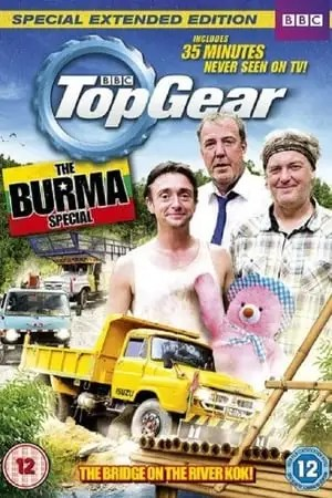 Poster Top Gear: The Burma Special 2014