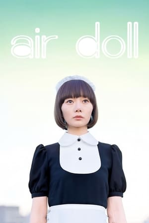 Image Air Doll