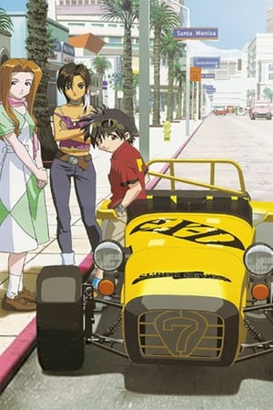 Image eX-Driver the Movie