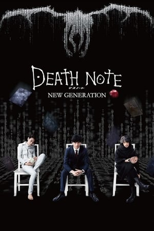 Image Death Note New Generation