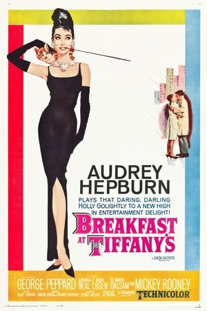Image Breakfast at Tiffany's