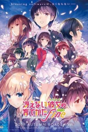 Image Saekano the Movie: Finale