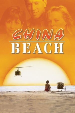 Image China Beach
