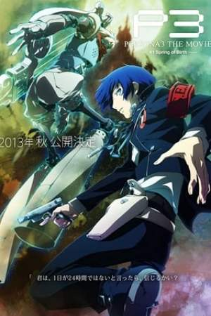 Image Persona 3 the Movie: #1 Spring of Birth