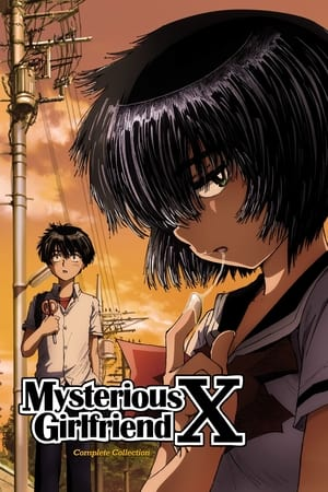Image Mysterious Girlfriend X