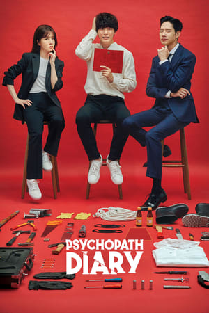 Image Psychopath Diary