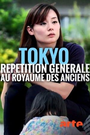 Tokio - Generalprobe für das Reich der Alten