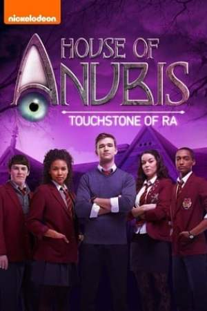 Image House of Anubis: The Touchstone of Ra