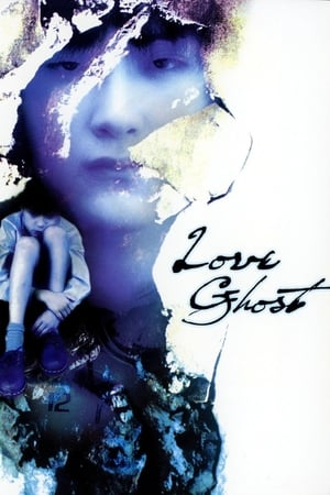 Image Love Ghost